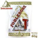 冬季限定 トブラローネ(TOBLERONE) タイニーホワイト チョコレート 80g 個包装SP