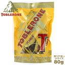 冬季限定 トブラローネ(TOBLERONE) タイニーミルク チョコレート 80g 個包装SP