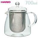 【数量限定】ハリオ リーフティポット・ピュア 700ml CHEN-70T 4杯用