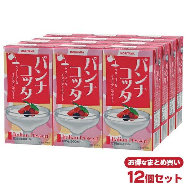 【送料無料】守山パンナコッタ (500mlx12個) 【賞味期限残25日以上をお届けします】