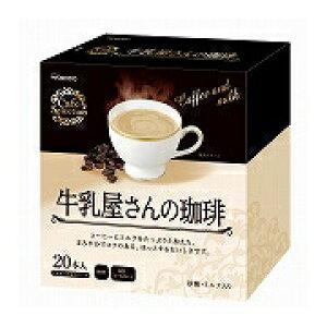 和光堂 牛乳屋さんのコーヒー 18g×20本入り