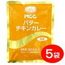 MCC バターチキンカレー 中辛(180g)×5袋