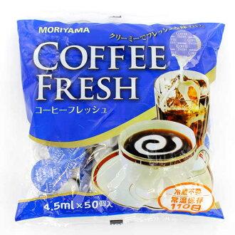 守山咖啡新鮮(4.5ml部分*50個入)