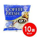 【賞味期限残47日以上をお届けします】守山 コーヒーフレッシュ (4.5mlポーション×50個入)【10袋】