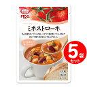 MCC 朝のスープ ミネストローネ 160g×5袋 【セット割引】