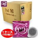 【送料無料】珈琲問屋 エスプレッソポッド44mm モカシダモG4BOX (6.8gx150袋)
