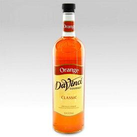 在庫限り ダヴィンチ クラシック オレンジ(750ml) PETタイプ移行のため