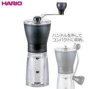 ハリオコーヒーミル・セラミックスリム(MSS-1TB)