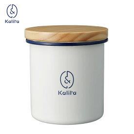 カリタ &カリタ キャニスター 丸型
