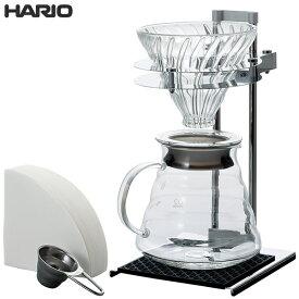 HARIO ハリオ V60 プアオーバー スタンドセット VPOS-1506-SV