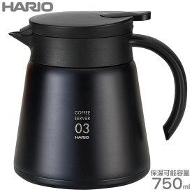 HARIO ハリオ V60 保温ステンレスサーバー 800ml ブラック VHS-80B (2〜6杯用)