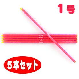 エニーロック 1号 対応幅320mm 【5本セット】 (ピンク)