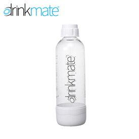 DrinkMate 家庭用炭酸飲料 ソーダメーカー ドリンクメイト 専用ボトル Lサイズ ホワイト DRM0022