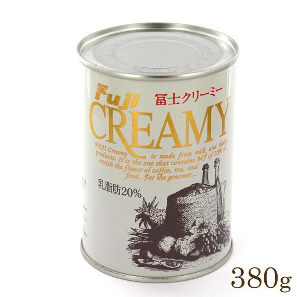 冨士クリーミー 乳脂肪20% (380g)