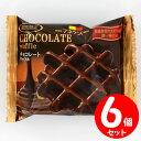 【期間限定】マネケン チョコレートワッフル 6個セット 【セット割引】