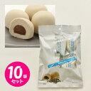 石村萬盛堂 コーヒーマシュマロ(個包装5個入り×10袋)