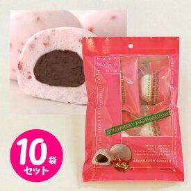 石村萬盛堂 ストロベリーチョコマシュマロ(個包装5個入り×10袋)