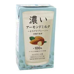 筑波乳業 濃いアーモンドミルク 1000ml (まろやかプレーン・砂糖不使用)