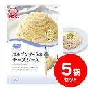 MCC パスタソース ゴルゴンゾーラのチーズソース(120g) ×5袋 【セット割引】