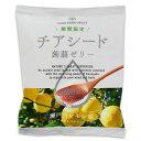 【期間限定】 チアシード蒟蒻ゼリー 瀬戸内レモン味 (10個入)