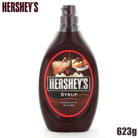 在庫限り HERSHEY'S ハーシー チョコレートシロップ(623g)