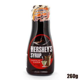 [賞味期限2020/05/28] HERSHEY'S ハーシー チョコレートシロップ(260g)