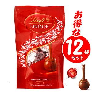 LINDT(リンツ) リンドール ミルクパック(5P×12袋)