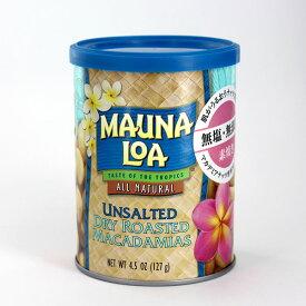 マウナロア 無塩マカデミアナッツ缶 127g