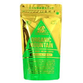 ダーボン オーガニック マウンテン 有機 インスタントコーヒー(袋) 80g コロンビア産