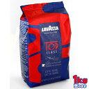 【送料無料】 LAVAZZA ラバッツァ トップクラス豆(1kg)