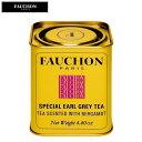 FAUCHON フォション アールグレイ 125g 紅茶 リーフティー (缶入り)