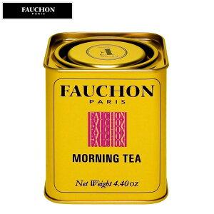 FAUCHON フォション モーニング 125g 紅茶 リーフティー (缶入り)