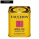 FAUCHON フォション アップル 125g 紅茶 リーフティー (缶入り)