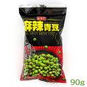 台湾 盛香珍 麻辣青豆 スパイシーグリーンピース 90g