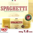 【業務用】Diano(ディアーノ)スパゲティ 1.6mm (500g)イタリア産パスタ