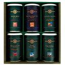 早割 11月末まで 自家焙煎 コーヒーギフト 6缶 ブルマンNo.1ブレンド/モカブレンド/コロンビアスプレモ/ブラジルNo.2#…