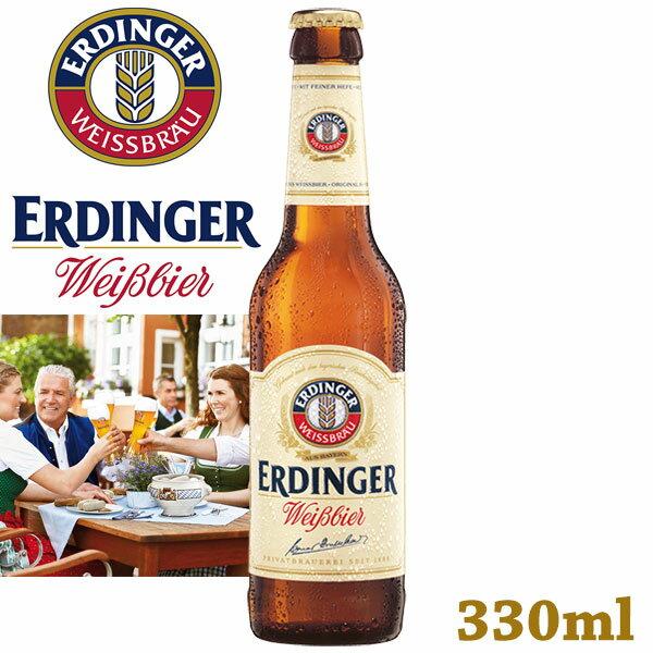 エルディンガー ヴァイスビア 330mlボトル (ドイツ産・小麦のビール)
