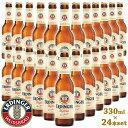エルディンガー ヴァイスビア 330mlボトル×24本セット ドイツ産・小麦のビール 送料無料