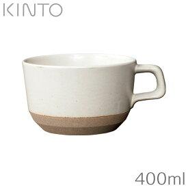 KINTO キントー セラミックラボ CLK-151 ワイドマグ (400ml)ホワイト 29525 取寄品/日付指定不可