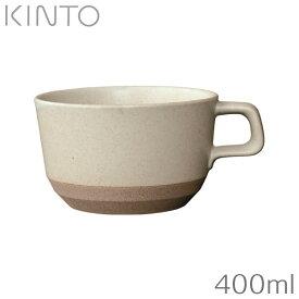 KINTO キントー セラミックラボ CLK-151 ワイドマグ (400ml)ベージュ 29526