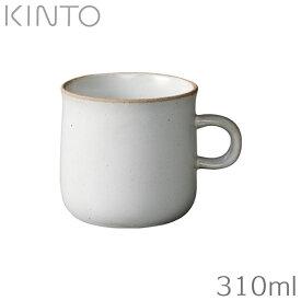KINTO キントー セラミックラボ CLK-152 スモールマグ (300ml)ホワイト 29501