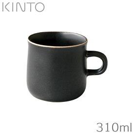 KINTO キントー セラミックラボ CLK-152 スモールマグ (300ml)ブラック 29502