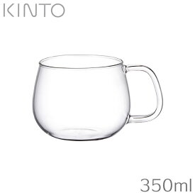 KINTO キントー UNITEA ユニティ カップ S ガラス (350ml) 8290