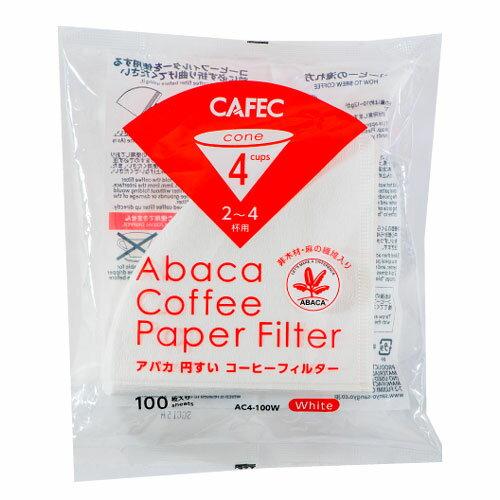 三洋 CAFEC アバカ 円すい形 コーヒーフィルター 2〜4杯用 (100枚) AC4-100W ホワイト