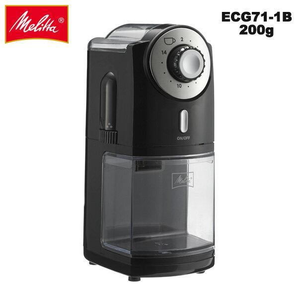 Melitta メリタ 電動コーヒーミル FCD グラインダー ブラック ECG71-1B