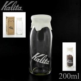 カリタ ボトル型容器 BB S 200ml #44267