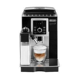 デロンギ コンパクト全自動コーヒーマシン マグニフィカS カプチーノスマート ECAM23260SBN 【送料無料】