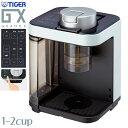 【予約:入荷後出荷9/18前後】タイガー魔法瓶 グランエックス コーヒーメーカー 1cup ホワイト ACQ-X020WF