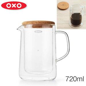 OXOオクソーオクソーダブルウォールガラスサーバー