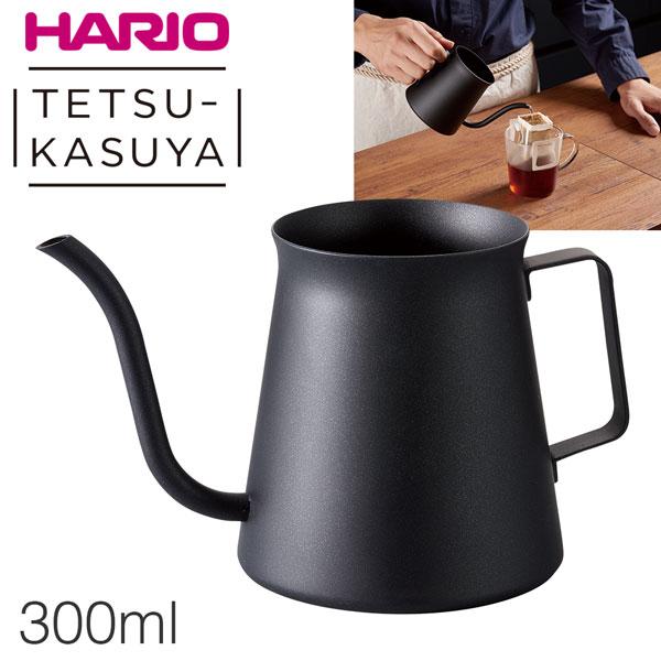 HARIO ハリオ ミニドリップケトル・粕谷モデル 300ml マットブラック KDK-300-MB